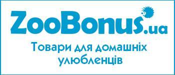 Zoo Bonus
